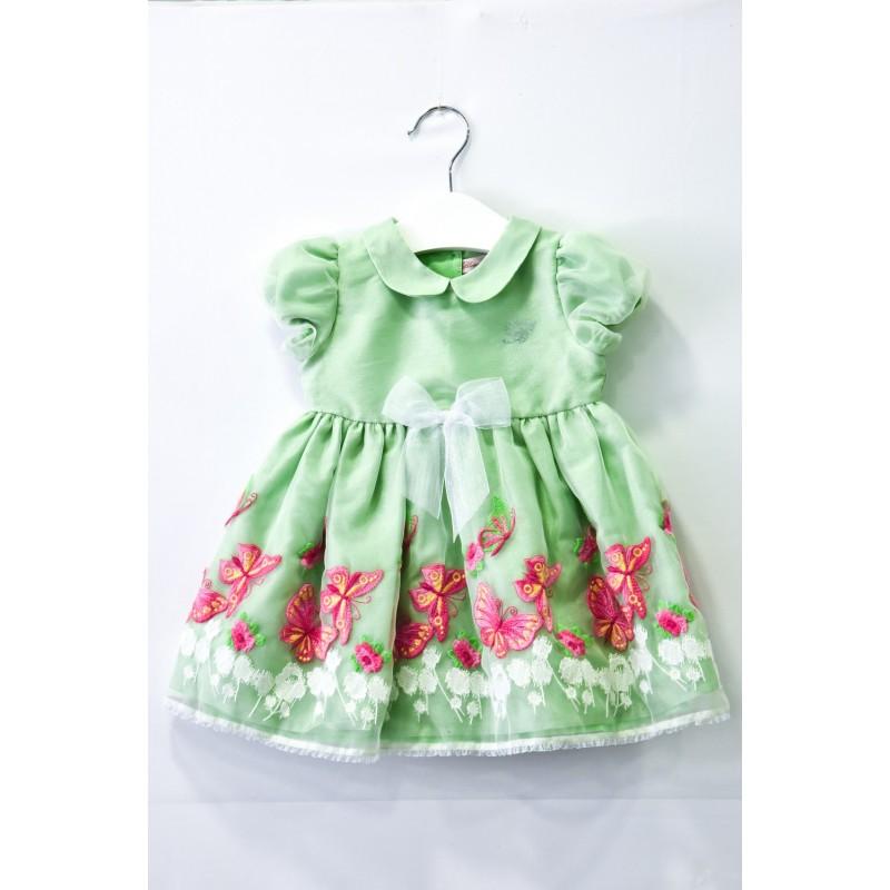 Βρεφικό Φόρεμα Με Πράσινες Λεπτομέρειες