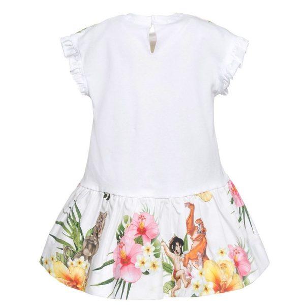 Φόρεμα Jungle για κορίτσι