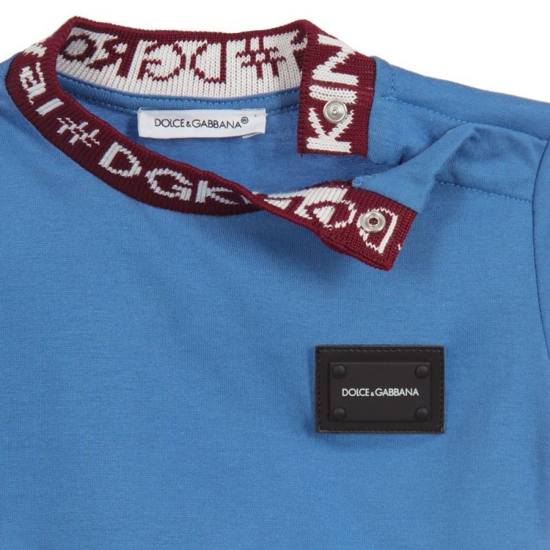 Βρεφική Κοντομάνικη Μπλούζα ''Active''