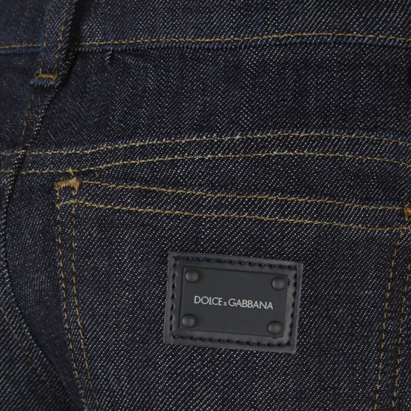 Παιδικό Τζιν Παντελόνι Με Logo Στο Πλάι