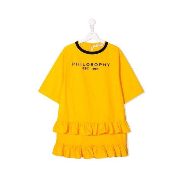 Παιδικό κίτρινο φόρεμα με logo