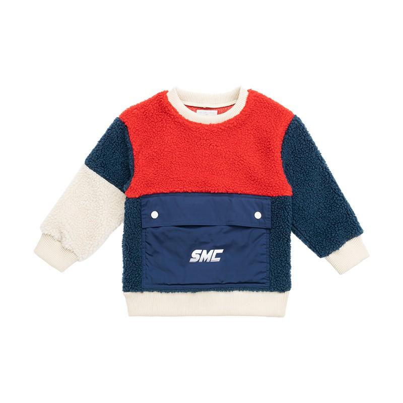 Παιδική Μπλούζα Φούτερ Teddy Bear