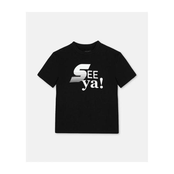 Παιδική Μπλούζα με Λογότυπο